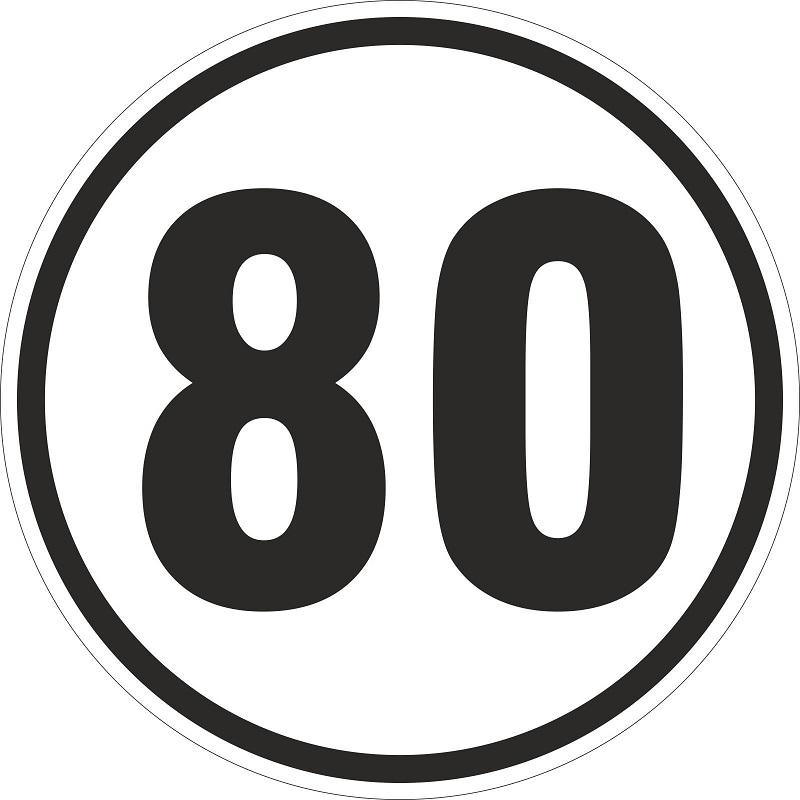 Samolepka omezení rychlosti 80 km/h průměr 200 mm bílá černé písmo