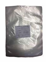 Vroubkované vakuovací sáčky M+S 25 x 35 cm síla 105 mi 100 ks