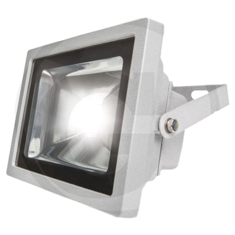 LED reflektor 1500 Lumen = cca 110W s originálním chip SMD SAMSUNG LED